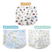 【スーパーセール】【NEW】【T】【すみっコぐらし】洗濯バッグ【san-x/サンエックス】【2009】【560-640-800】