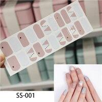 ネイルシール22爪分貼るだけジェル風シールフルラップネイルシート簡単キレイ美爪ベージュナチュラル