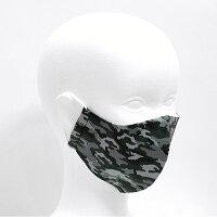 メンズ布マスクカモフラージュグレー二重マスク重ね使い和装浴衣洗えるおしゃれマスクメンズ即納在庫あり大人ユニセックス黒