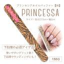 【メール便可】PRINCESSA ネイルバッファー【06】【...