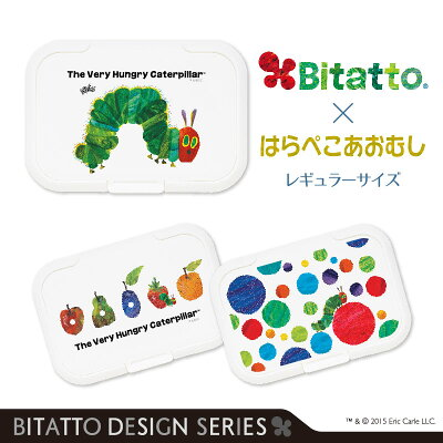 おしりふき/Bitatto/はらぺこあおむし/レギュラーサイズ