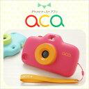 【新商品】acaトイカメラ(iphone5/5sケース/アイフォンケース)【知育玩具】【トイカメラ 可愛い】【送料無料】【プレゼント】【ギフ…