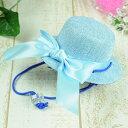 LOVELYゴージャス帽子(犬用帽子)リボン[ブルー]【送料無料(一部地域を除く)】[P20][SP] その1