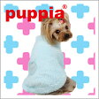 PUPPIA(パピア)リボン付きボアトレーナー『犬服/ドッグウェア』COZY HEART PALD-TS893◆送料無料(メール便のみ)◆[P2]