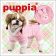 PUPPIA(パピア)ふんわりうさ耳つなぎ『犬服/ドッグウェア』FLUFFY BUNNY PALD-OP897◆送料無料(メール便のみ)◆[P2]
