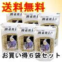 [ポイント2倍中][お買い得セット]mania(マニア) 中型インコ 3L(約2.1kg) ×6個セット 6種の野菜と3種...
