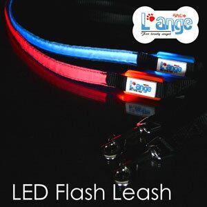 【半額50%OFF】LEDフラッシュリード Mサイズ〔LED Flash Leash〕ペットとの絆を繋ぐ『L'ange(らんじゅ)』◆レビュー投稿お約束で送料無料(ポスト投函便のみ)◆