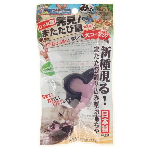 【限定特価】キャティーマン じゃれ猫 発見!またたび鼠(ネズミ)