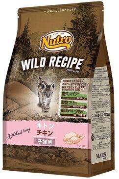 ニュートロ キャット ワイルドレシピ キトン チキン400g子猫用