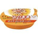 ペットランド熊取で買える「【パーケージ汚れ!】いなば CIAO(チャオ) このままだしスープ まぐろ かにかま・しらす入り 60g」の画像です。価格は68円になります。