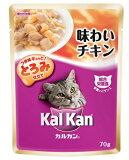 【期限切れ】カルカン パウチ 味わいチキン  70g KWP8 とろみ仕立て