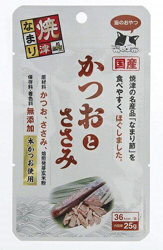 【在庫処分】三洋食品 焼津なまり かつおとささみ 25g