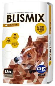 【送料無料・代引き手数料無料】【正規品】ブリスミックス ドッグフード 中粒 13.6kg BLISMIX 【正規品】