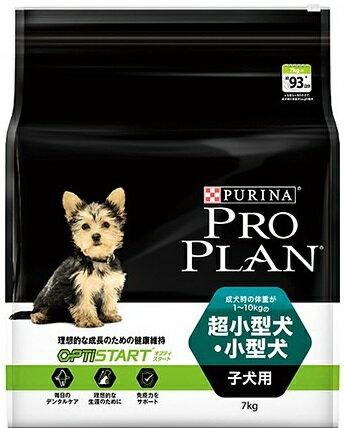 【送料無料】プロプラン 超小型犬・小型犬 子犬用/オプティスタート7kg
