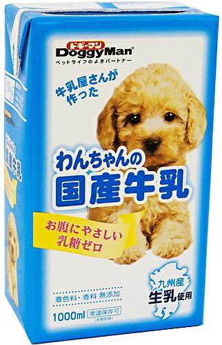 【箱に難あり】ドギーマン わんちゃんの国産牛乳 1000ml 【生乳 ミルク 愛犬用】