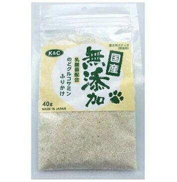 【期限切れ!】国産無添加 乳酸菌配合 のどグルコサミンふりかけ 40g