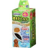 【限定特価】GEX ピュアクリスタル 軟水化フィルター半円タイプ 犬用 4個入 (サークル・ゲージ用、クリアフロー用、セラミックス用)