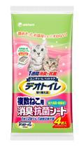 【激安特価!!】新開発!猫専用の消臭マイクロカプセル配合で消臭力がパワーアップ!!1週間消...