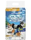 【正規品】ユニチャーム マナーウェア 男の子用 Lサイズ 中型犬用 40枚  迷彩・デニム