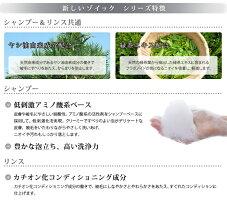 ゾイックNパピドールシャンプー4000ml【業務用】