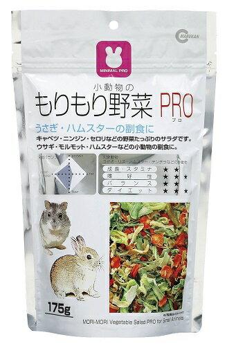 マルカン もりもり野菜 PRO 175g MRP-709