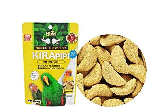 【在庫処分】 キョーリン キラピピ インコ大粒 30g 賞味期限2021年9月7日