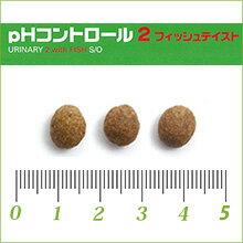 ロイヤルカナン猫用pHコントロール2【フィッシュテイスト】4kgドライフード療法食