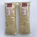 ご飯を炊く寒天、玉乃御膳(細かく裁断した糸寒天/炊飯用)徳用500g