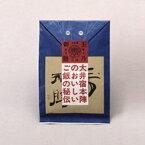 ご飯を炊く寒天、玉乃御膳(細かく裁断した糸寒天/炊飯用)40g