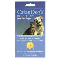 小型犬・中型犬にも使いやすいリングが付属しています