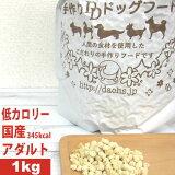 銀座ダックスダックス DD 全犬種対応ホームメイドドッグフード アダルト 1kg