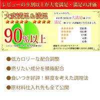 【送料無料】【ポイント5倍】銀座ダックスダックスDD全犬種対応ホームメイドドッグフードスーパーコンディション3kg(1kg入り×3)