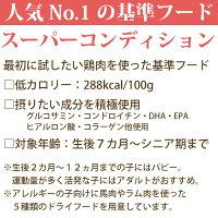 https://image.rakuten.co.jp/petnext/cabinet/daxdachs/daxsize.jpg
