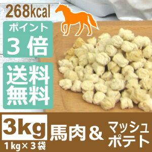 ドッグフード カロリー ダックスダックス マッシュポテト グルコサミン・コンドロイチン サプリメント カロリードッグフード グレインフリー アレルギー ダックス