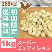 ドッグフード カロリー ダックスダックス スーパー コンディション グルコサミン・コンドロイチン サプリメント ダイエット