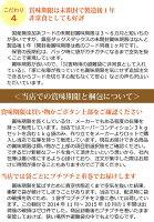 【楽天初回限定送料無料】銀座ダックスダックスDD全犬種対応ホームメイドドッグフードスーパーコンディション1kg【RCP】