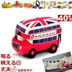 【あす楽対応】犬 おもちゃ 音が鳴る ぬいぐるみ P.L.A.Y. TOY ★バス★ Bus かわいい犬用おもちゃ Canine Commute Toys Plush Toys(ケーナインコミュート) PLAY プレイ トイ ロンドンバス 2階建てバス イギリス ユニオンジャック 乗り物 かわいい プレゼント お祝い