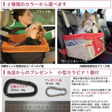 【小型カラビナプレゼント】【送料無料】クルゴ ブースターシート 助手席用 〜13kg程度まで 高さ調節できる犬専用座席(カーシート・ドライブシート)