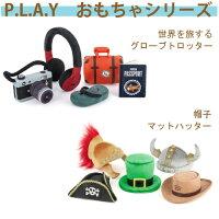 犬おもちゃ音が鳴るぬいぐるみP.L.A.Y.TOY★ハンバーガー★かわいい犬用おもちゃAmericanClassic(アメリカンクラッシック