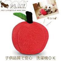 P.L.A.YTOY★りんご★かわいい犬用おもちゃGardenFreshPlushToys(ガーデンフレッシュ)
