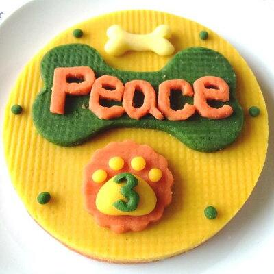 おいもで作ったワンコのバースデーケーキ(小麦粉・乳製品・卵不使用だからアレルギーの子にも...