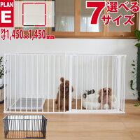【送料無料】スカンジナビアンペットデザインハースゲートデンマーク製ペットサークルサイズ選択可能