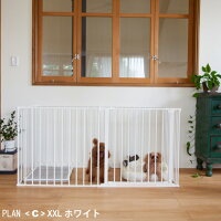 スカンジナビアンペットケージ【plan:C】1450×720スカンジナビアンペットデザインデンマーク製ペットサークルサイズ選択可能スタイリッシュでシンプルな接続式ジョイントサークル多頭飼いにも高級感・おしゃれなサークル組み換えて伸縮できる犬かっこいい柵