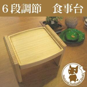 シングル テーブル