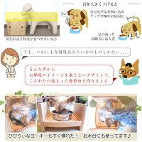 6段階高さ調節きれい長続き国産食器台シングルタイプ小型犬中型犬向き犬用猫用木製テーブルシンプル高級感デザイン