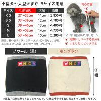 Mベルト【XS:胴回り27〜32cm】