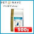 【迷子札プレゼント】[療法食]ロイヤルカナン 猫用 低分子プロテイン 500g【震災対策】