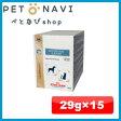 【迷子札プレゼント】[療法食]ロイヤルカナン 犬猫用 電解質サポート 29g×15個【震災対策】