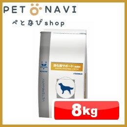 [療法食]ロイヤルカナン 犬用 消化器サポート(低脂肪) 8kg...