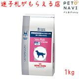 【迷子札プレゼント】[準療法食]ロイヤルカナン 犬用 ベッツプラン ニュータードケア 1kg【震災対策】